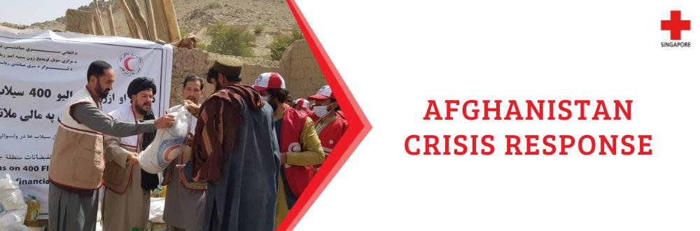 Afghanistan_Appeal